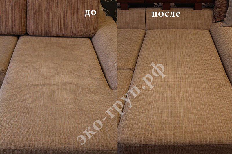 ximchistka1
